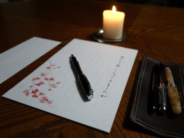 calligraphy2013004