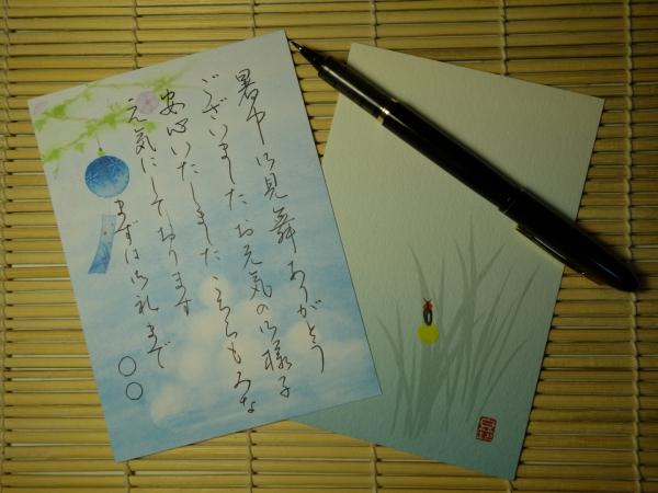 calligraphy2014005