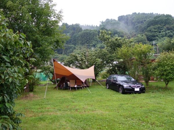 camp2014020